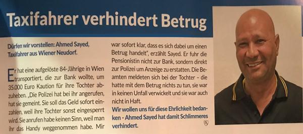4d1714676f794 أول أكتوبر عيد القهوة وصدور مجلتنا الشهريه فى قريتى Wiener Neudorf التى  يسكنها 9.405 أنسان ومساحتها 6